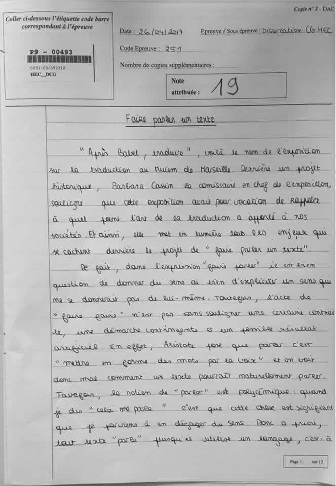 My role model in sports sachin tendulkar essay