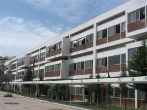 Lycée Omar Al-Khayyam