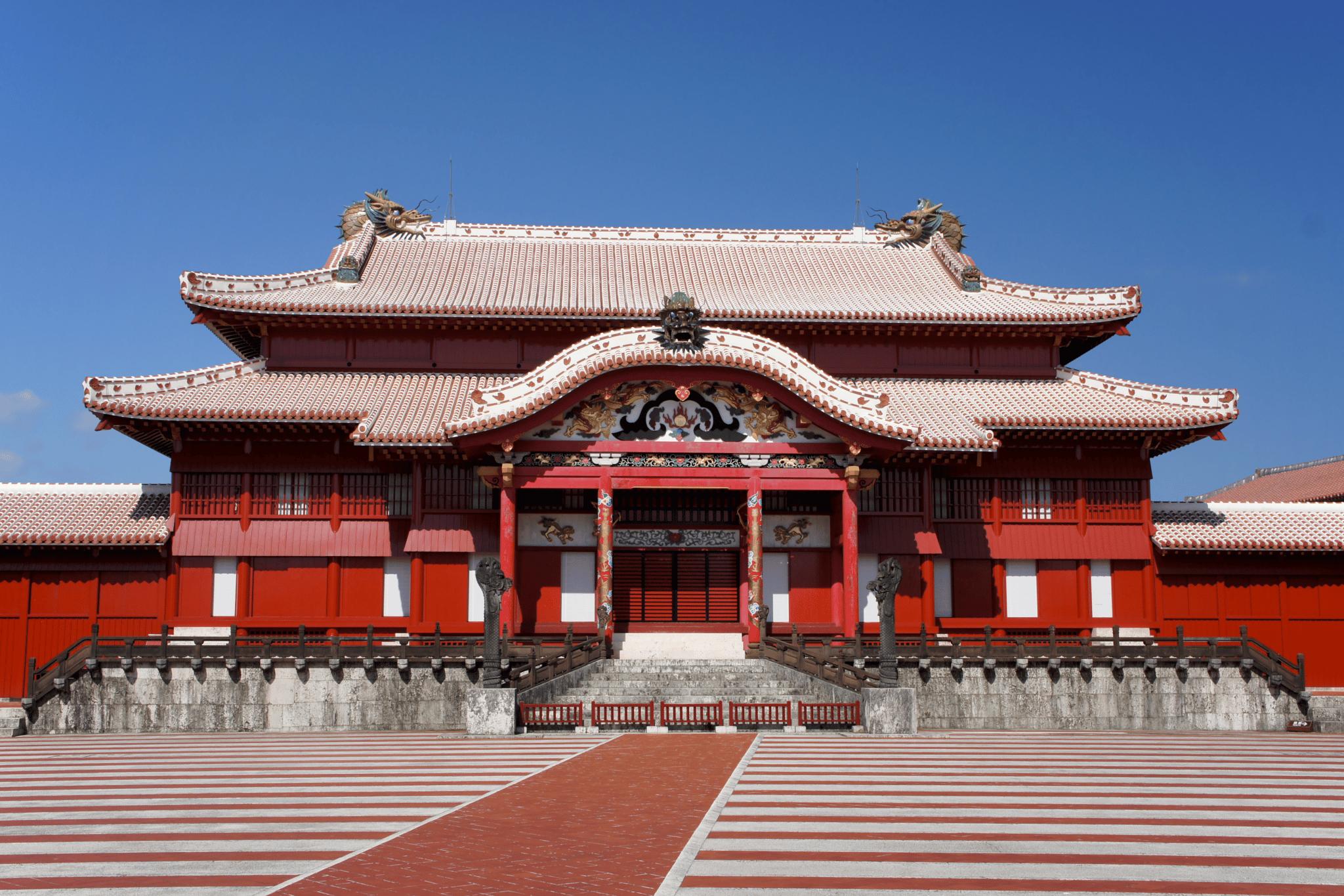 Le château de Shuri était classé au patrimoine mondial de l'Unesco depuis...